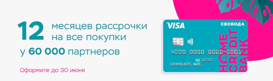 Купить машина кредит таджикистан