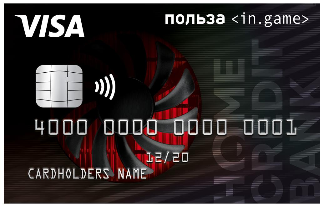как вернуть деньги если перевел не на тот номер телефона мтс с банковской карты
