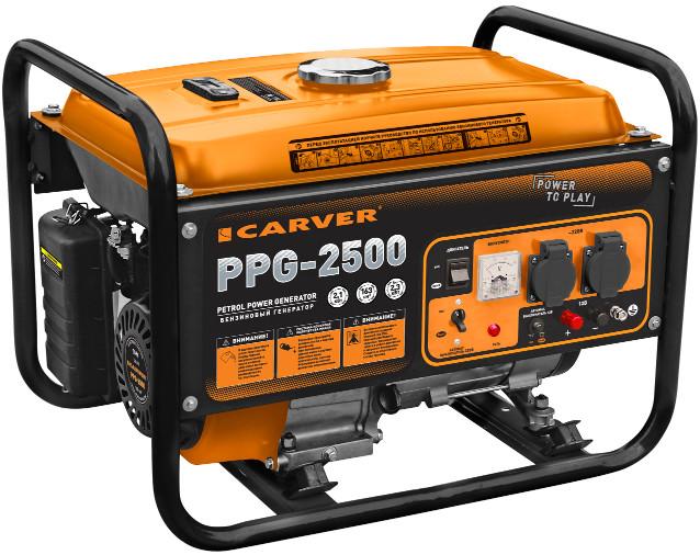 Бензогенератор Carver PPG-2500