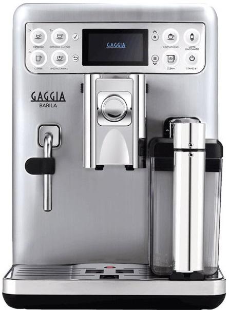 Кофемашина Gaggia Babila