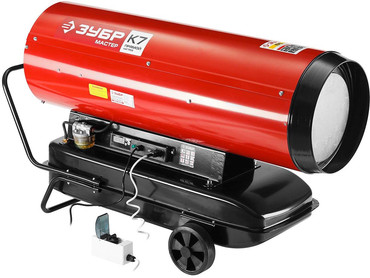 Тепловая пушка Зубр Мастер ДП-К7-52000-Д