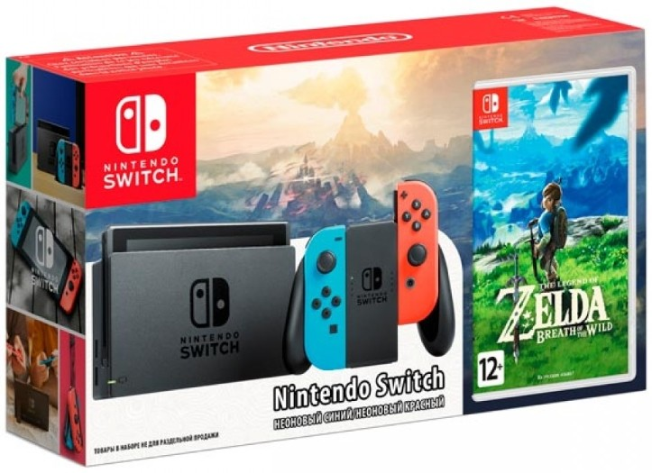Игровая приставка Nintendo Switch Grey + The Legend of Zelda Breath of the Wild