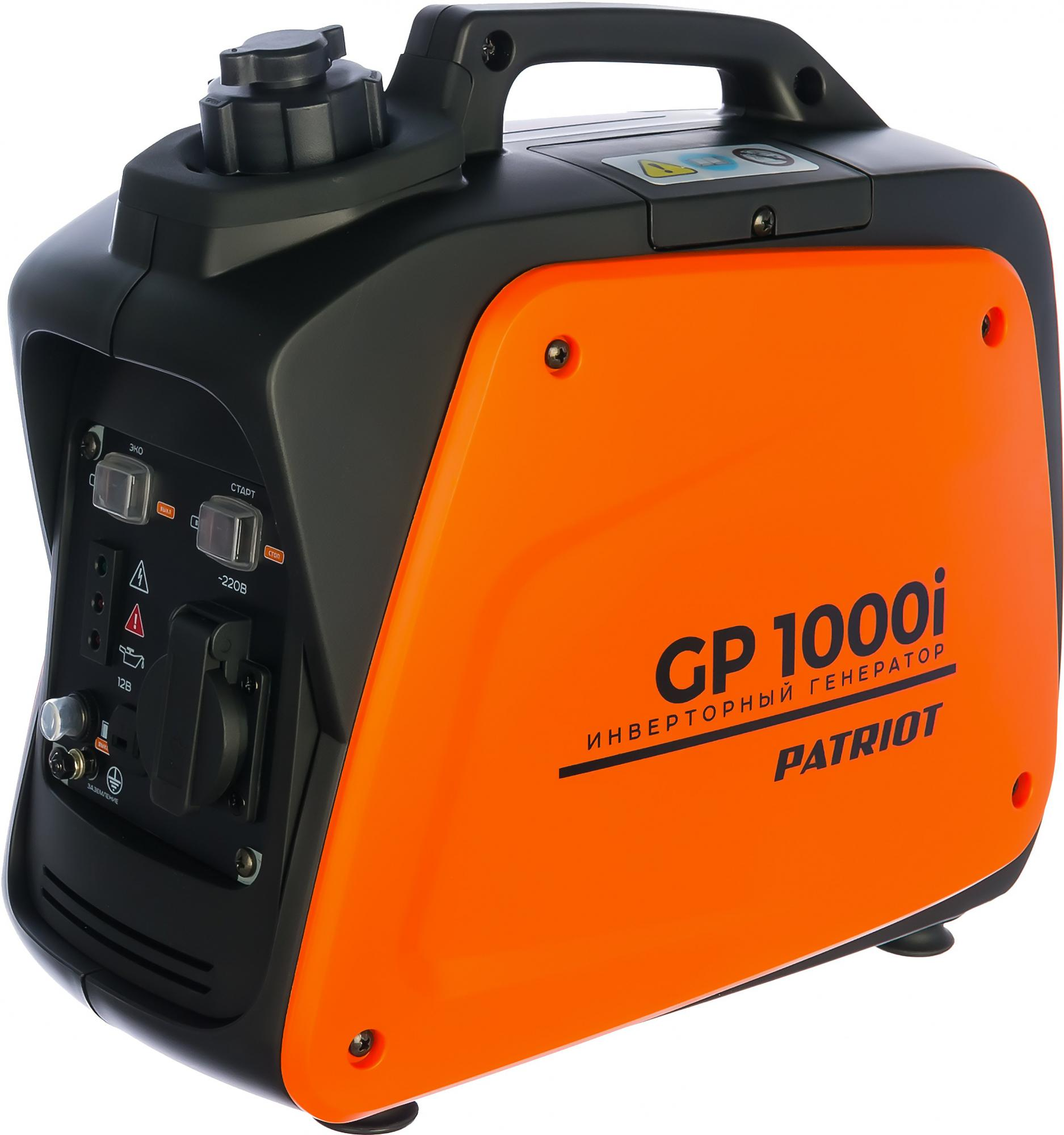 Электрогенератор Patriot 1000i