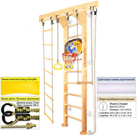 Kampfer Wooden Ladder Wall Basketball Shield