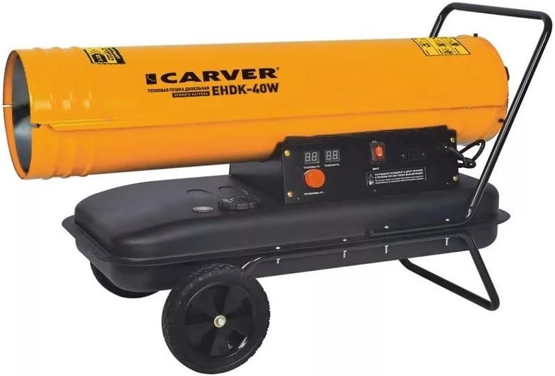 Тепловая пушка Carver EHDK-40W