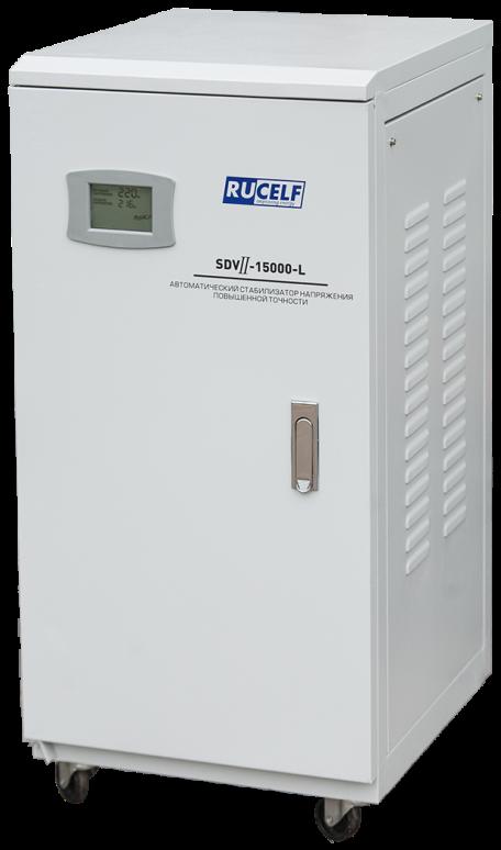 Стабилизатор напряжения Rucelf SDVII-15…