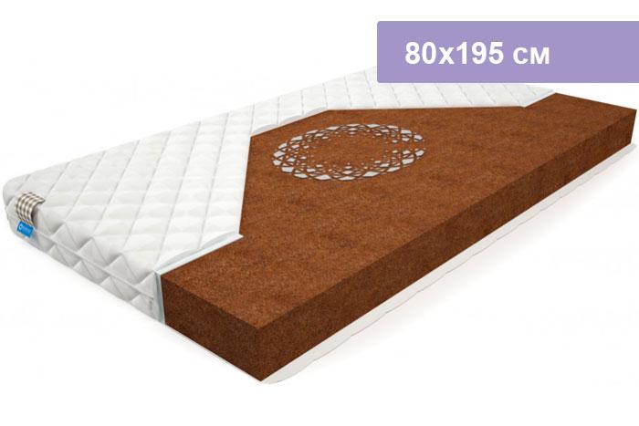 Матрас Mr.Mattress BioCrystal Foxton 80х195 см