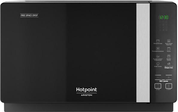 Микроволновая печь Hotpoint-Ariston MWH…