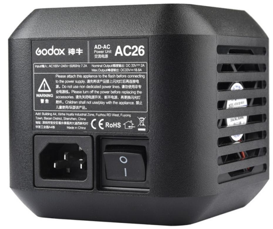 Зарядное устройство Godox AC26 for AD600 Pro