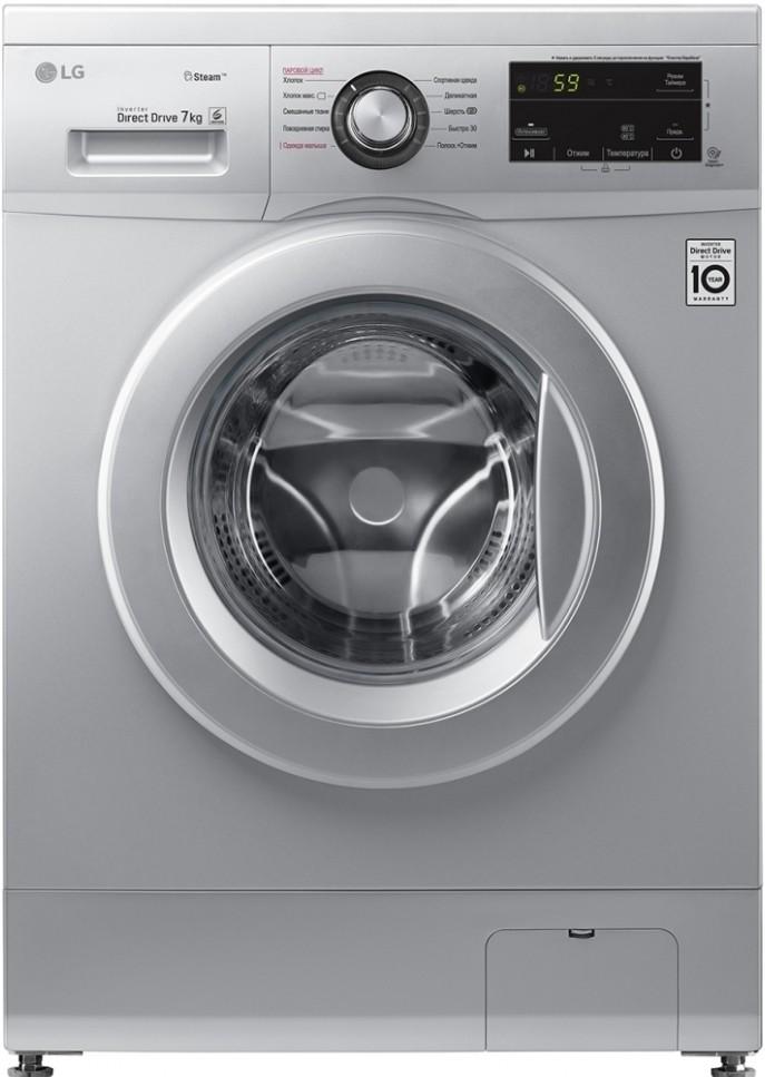 Стиральная машина LG F2J3HS5L