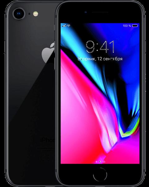 Apple iPhone 8 64Gb Space Grey ...