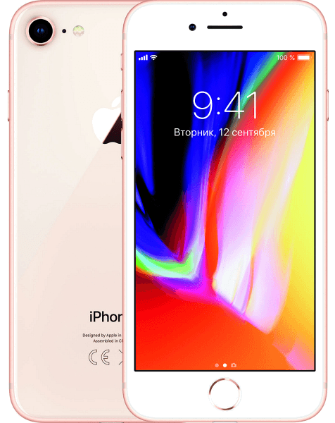 Apple iPhone 8 64Gb Gold (MQ6J2...
