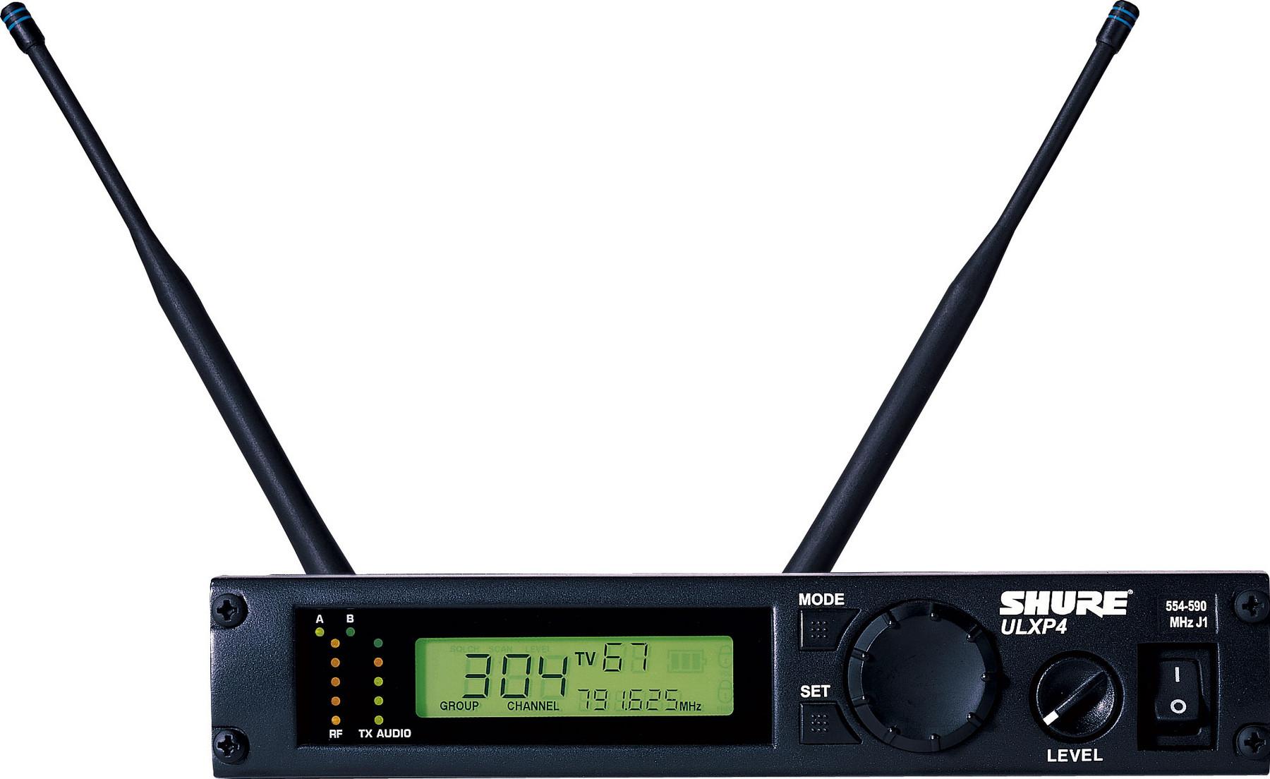 Радиосистема Shure ULXP14E K2E