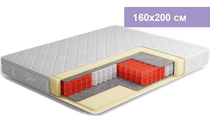 Матрас Столплит Сити-Бормио 160x200 см
