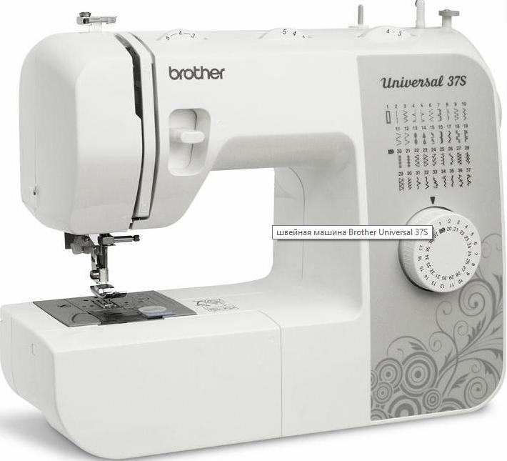 Швейная машина Brother Universal 37S