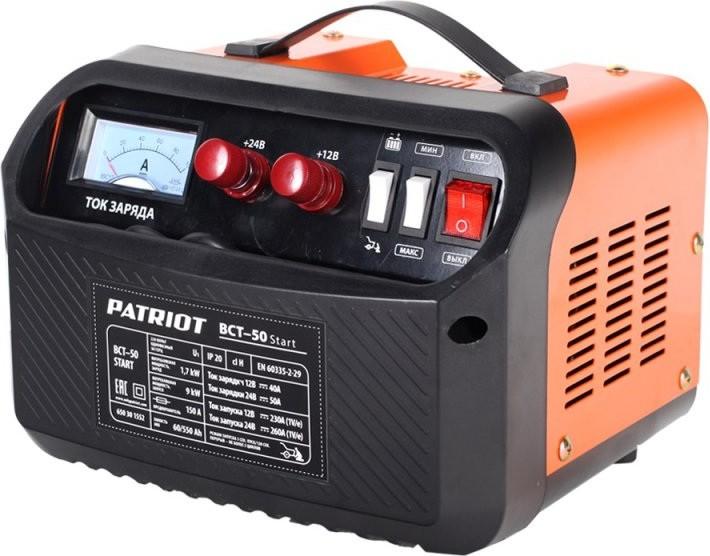 Patriot BCT- 50 Start