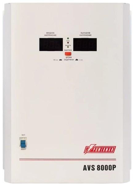 Стабилизатор напряжения Powerman AVS 8000P