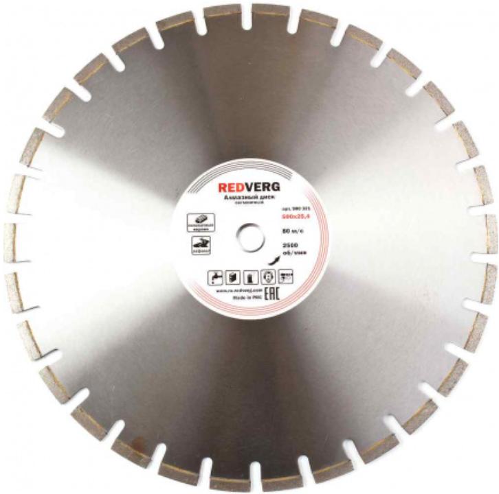 Алмазный диск RedVerg 900321