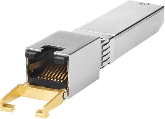 Трансивер HPE 813874-B21
