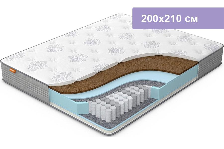 Матрас Орматек Comfort Duos Middle/Hard серый 200х210 см