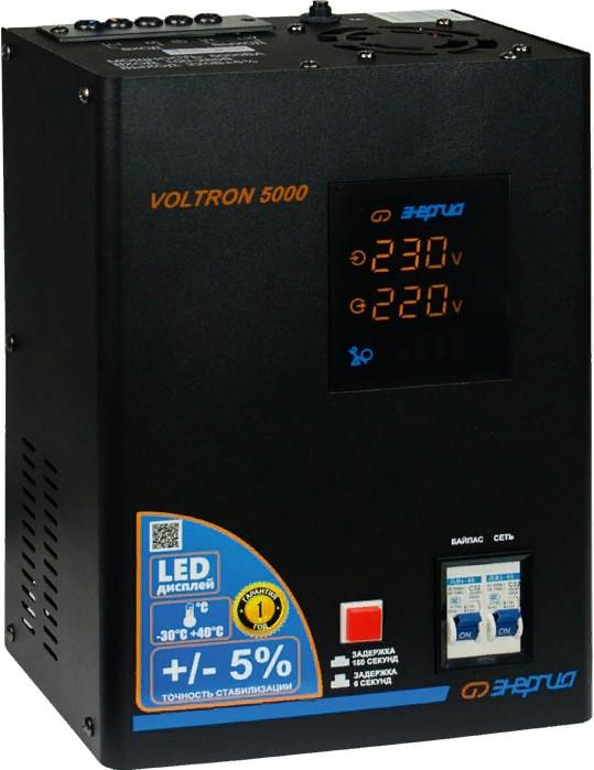 Стабилизатор напряжения Энергия Voltron-5000