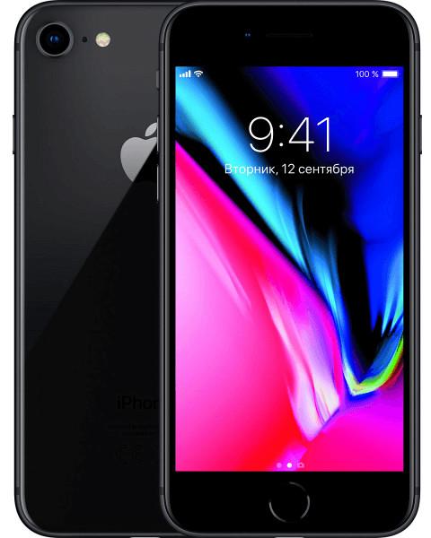 Смартфон Apple iPhone 8 64Gb Space Grey