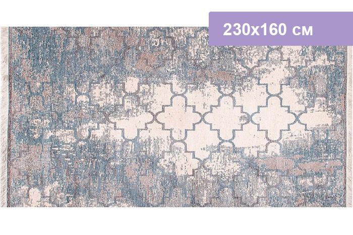 Ковер Цвет Диванов Rast Maribo синий 230x160 см
