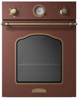 Духовой шкаф Zigmund&Shtain EN 110.622 M