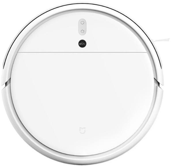 Робот-пылесос Xiaomi Mi Robot Vacuum Mop White