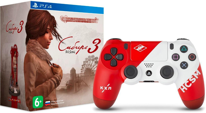 Геймпад Sony DualShock 4 КХЛ Спартак + Сибирь 3 коллекционное издание