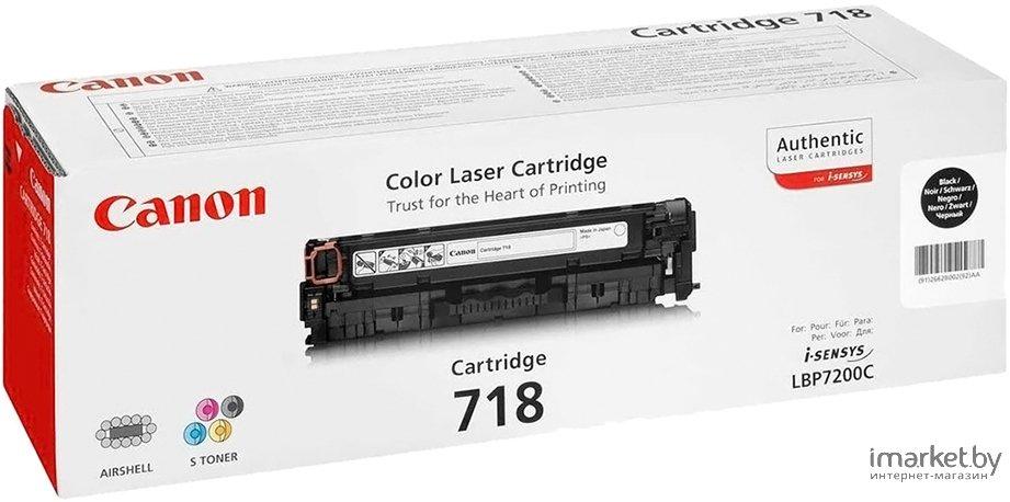 Картридж Canon 2662B005 Black