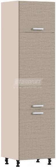 Пенал Столплит Регина 331-560-560-5334 песочный/дуб сантана светлый