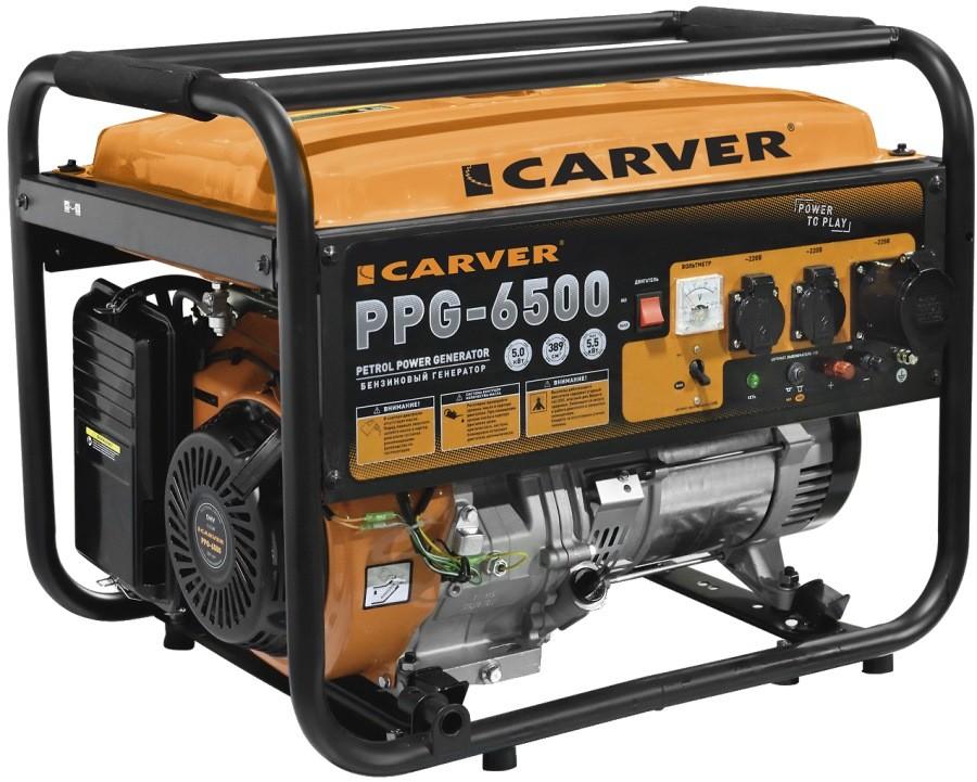 Бензогенератор Carver PPG-6500
