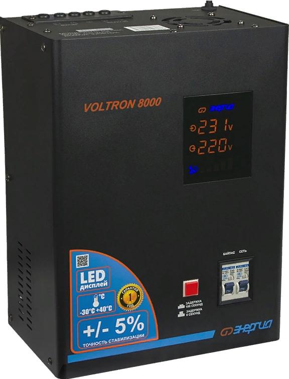 Стабилизатор напряжения Энергия Voltron-8000