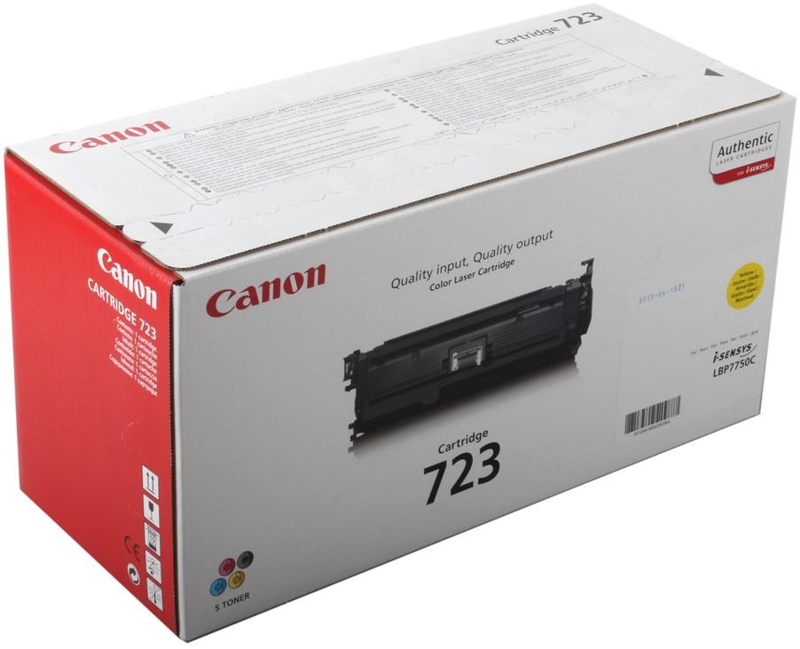 Картридж Canon 2641B002 Yellow