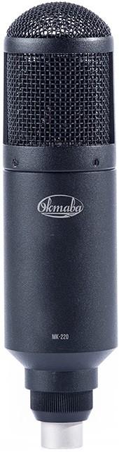 Студийный микрофон Октава МК-220