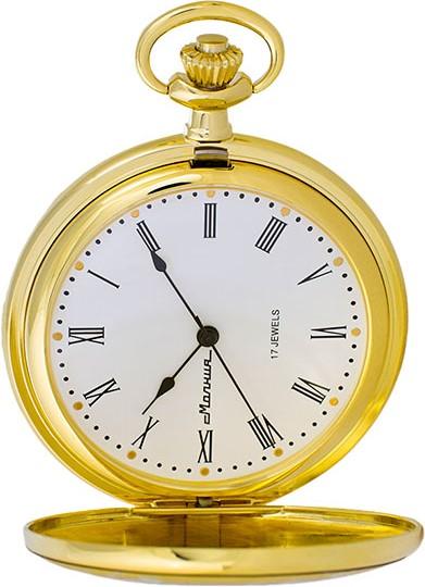 Карманные часы Молния 0030104 белый/сталь с позолотой