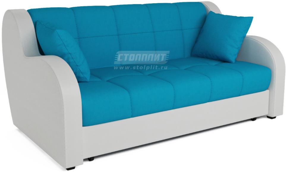 Диван-кровать Столплит Аккордеон Боро синий 172x104x83 см