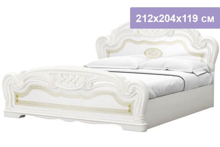 Двуспальная кровать Интердизайн Лара бежевый/бежевый 212x204x119 см (ортопедическое основание)