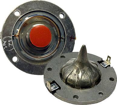 Диффузор JBL D8R2408