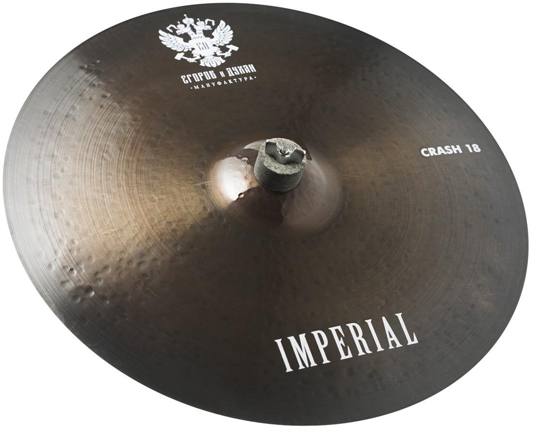 "EDCymbals Crash Imperial 18"""
