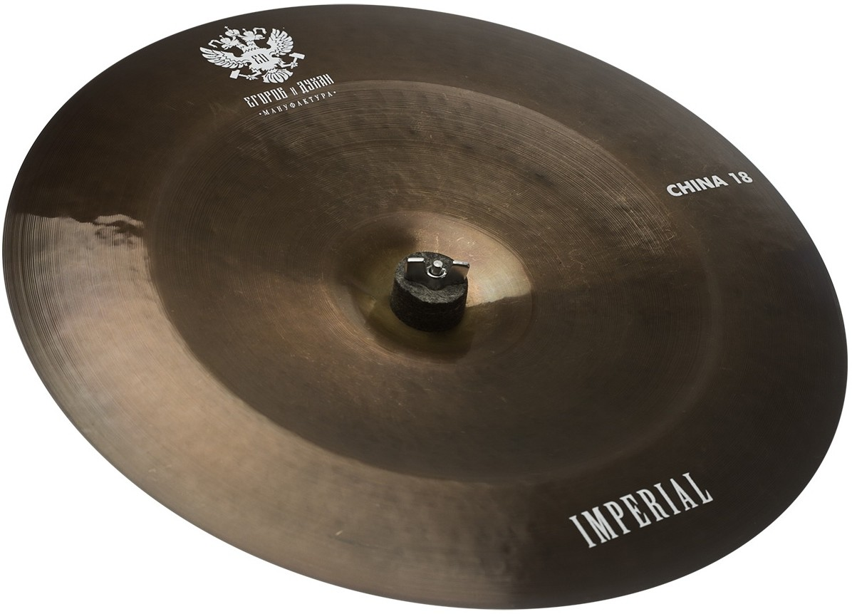 """EDCymbals China Imperial 18"""""""