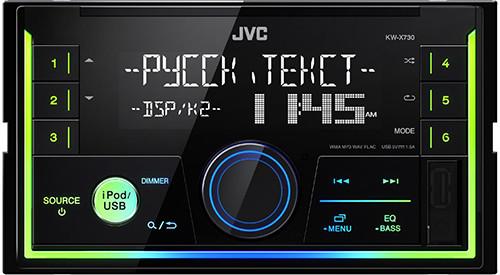 Автомагнитола JVC KW-X730