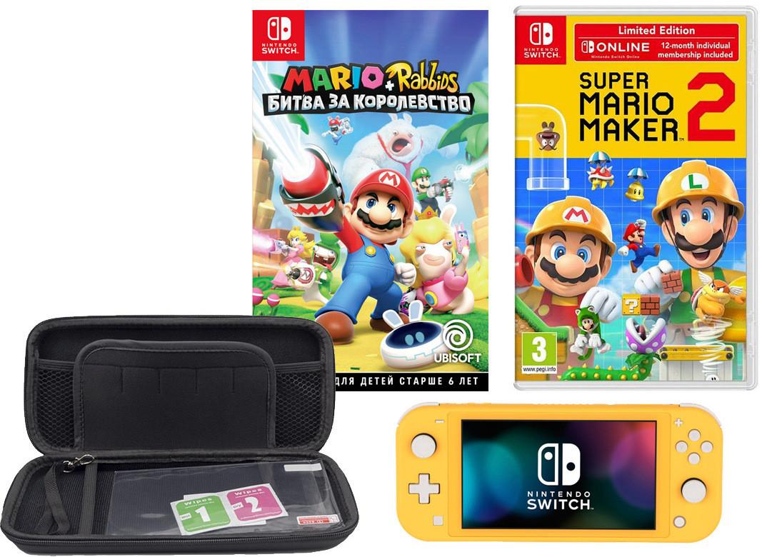Игровая приставка Nintendo Switch Lite Yellow + чехол + 2 игры