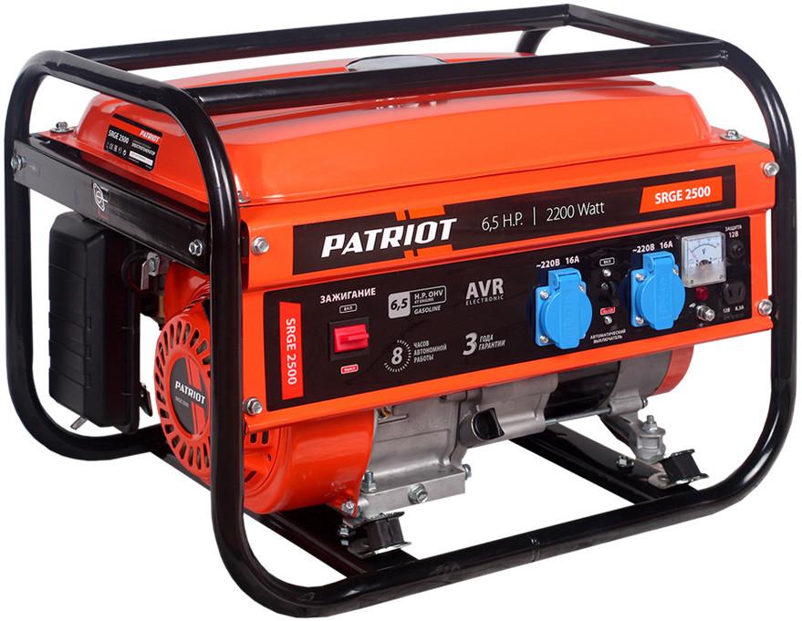 Электрогенератор Patriot SRGE2500 (163 …