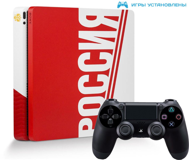 Игровая приставка Sony PlayStation 4 Slim 1Tb Сборная России + Sony DualShock 4 Black + игры
