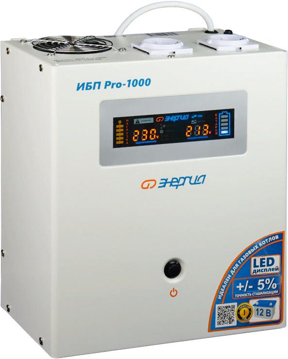 ИБП Энергия Pro-1000