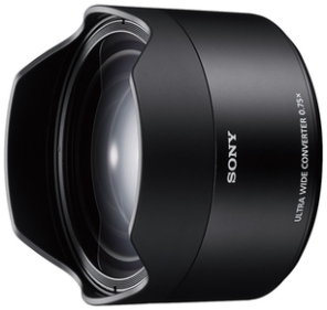 Конвертер Sony SEL-075 for SEL28F20