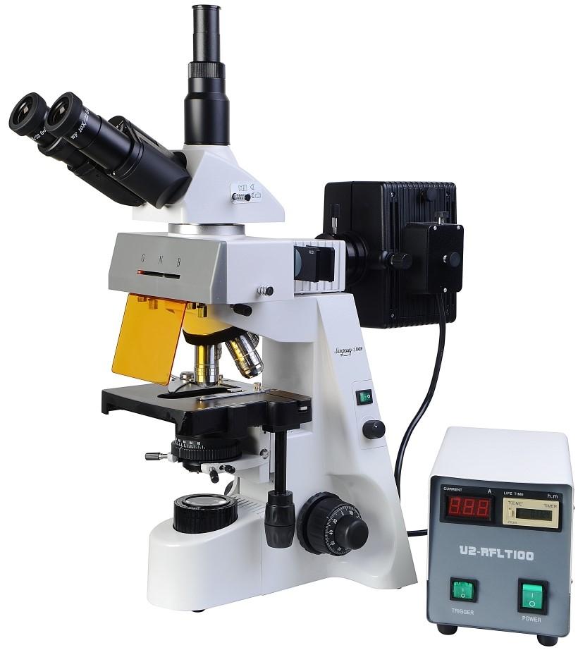 Микроскоп Микромед 3 ЛЮМ
