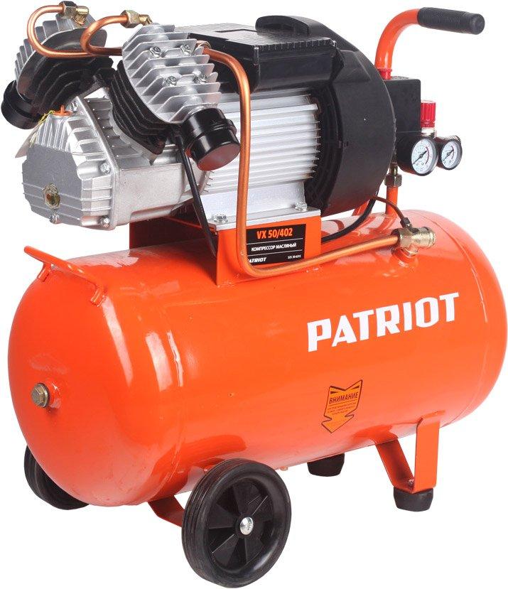 Воздушный компрессор Patriot VX50-402
